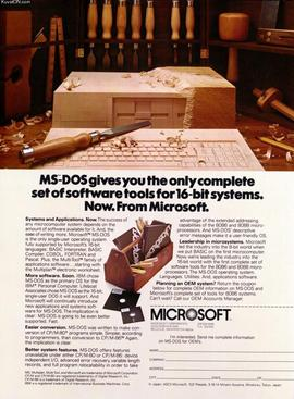 MS-DOS original advertisement in 1981.
